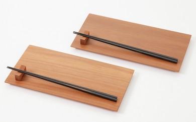 [№5875-0137]木のプレート&箸置きセット(国産アサダ材)