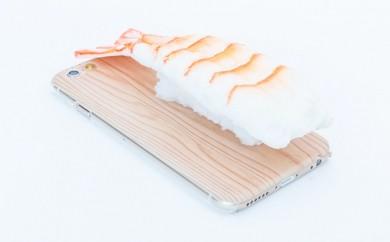 X002 sushiiiin えび【70p】