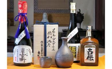 [№5765-0068]櫻室町 長期熟成雫大吟醸・焼酎・備前焼詰合せ
