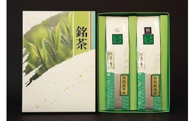 Y14-阿波の香り