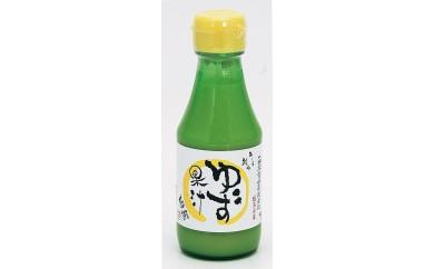 Y46-ゆず果汁