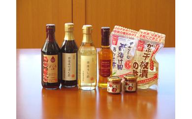 39 内堀醸造の酢