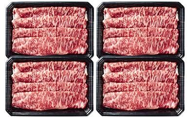 【B43008】A4等級鹿児島県産黒毛和牛サーロインしゃぶしゃぶ約800g