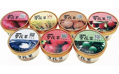 Y35-雪花菜(おから)アイス(シリーズ7種)