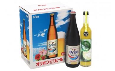 贅熟Orionセット(オリオンビール5本、シークヮーサージュース1本)