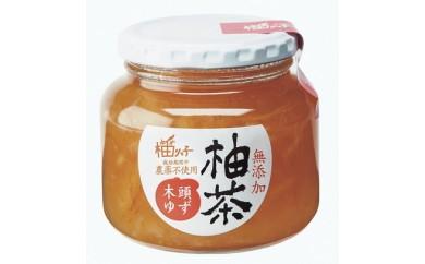 Y41-木頭ゆず柚茶