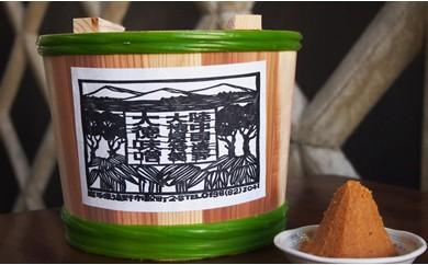 大徳屋麹店の粒味噌 3㎏ 木樽詰め