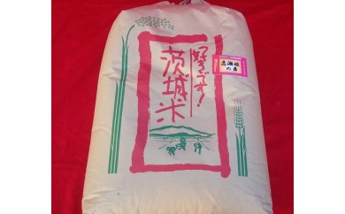 (7) つくば山麓厳選コシヒカリ(恋瀬姫の舞)玄米20kg