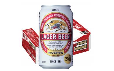 A346 キリンラガービール 350ml缶4ケース【福岡工場製造】
