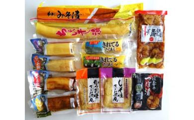 No.145 ふるさと漬物セット(12袋入り)