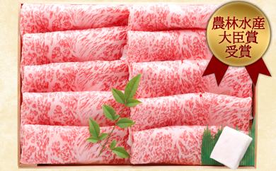 【A5ランク】富津市島田牧場産の「かずさ和牛」すき焼き肉500g【8月発送分】