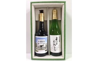 [№5899-0041]純米酒「豊郷」と「江州音頭」720ml×2本