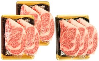464 びっくりステーキ7枚1.4kg黒毛和牛A4サーロイン