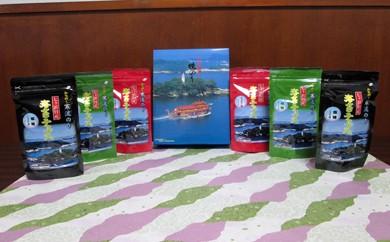 七ヶ浜産 海苔チップス3種 各2個入り詰め合わせ