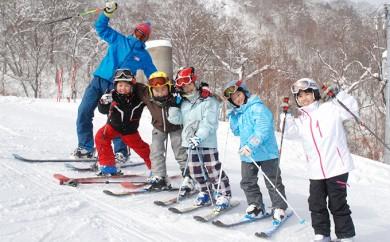 [№5800-0079]みやぎ蔵王 初めてのちびっこスキー・スノーボード体験パック・1人分