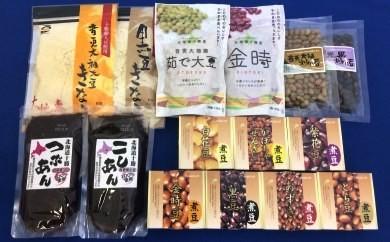 おとふけ「豆の国からの贈り物」セット【A12】