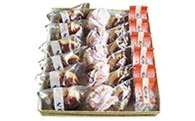 [№5676-0027]信州の実り詰合せ(信州の和菓子)