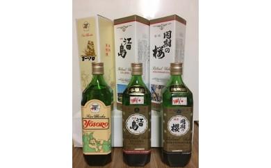 江田島銘醸おすすめ3本セット