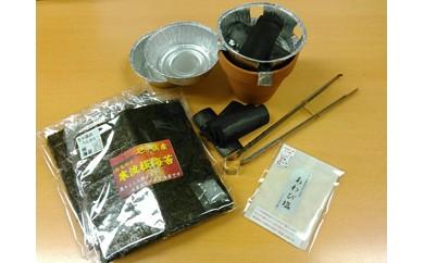 竹炭炙り海苔体験セット