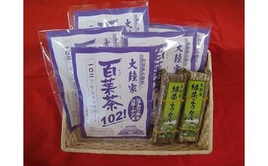 1-171 大鐘家「百葉茶102!」百種の薬草プラスコラーゲンヒアルロンサン入り