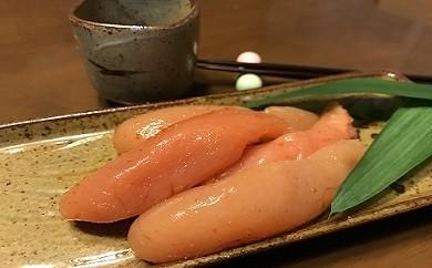 【A087】魚市場厳選!スモーク辛子明太子(450g)