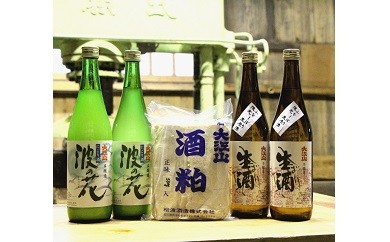 W004 【大江山100セット限定】能登杜氏のできたて新酒と酒粕【70pt】