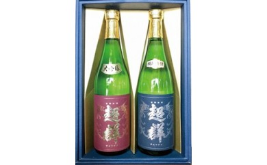 C-7 庄原の地酒(超群) 1.8ℓ×2本セット