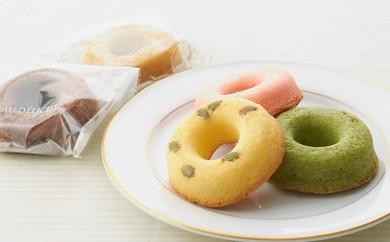 [№5890-0062]油で揚げないヘルシー焼きドーナツ さろまリング 10個入り