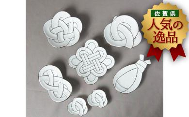 【地場】カ-8 有田焼 渕プラチナ結び小皿セット 箸置付き