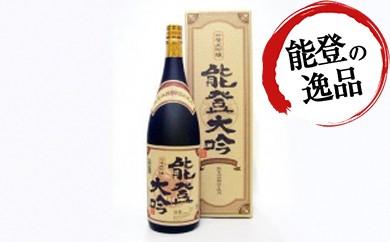 Y001 竹葉 能登大吟【50pt】