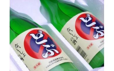 A-12 花酔 活性純米酒どぶ2本セット