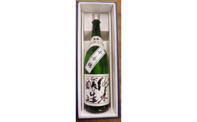 A-16 庄原の地酒(超群) 1.8ℓ×1本
