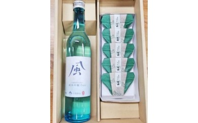A-15 有機栽培米の地酒と酒粕葛餅セット