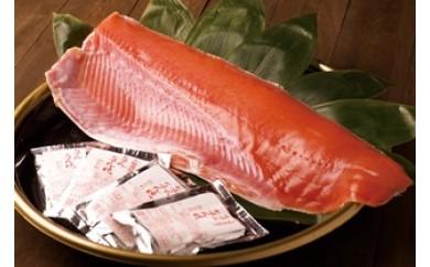 【数量限定】鮭の半身まるごと!鮭のちゃんちゃん焼きセット