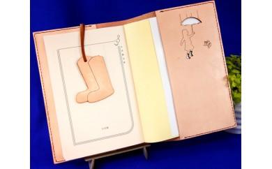 No.018 牛革ブックカバー「楽しい雨」