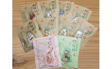 No.059 羽曳野 白鳥 米菓