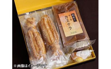 No.014 プレミアムボックス(フラワー人気の焼き菓子セット)