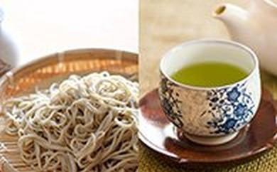 [№5677-0011]幻の銘茶 中井侍茶と栃のそば