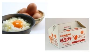 A-12 味宝卵