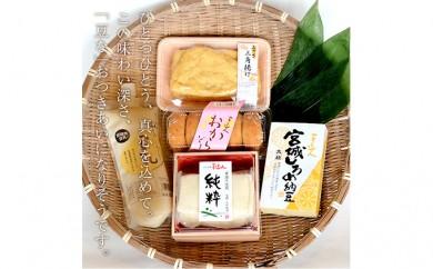 [№5921-0010]マルト食品【12ヶ月連続お届け】 豆達人の月替りお豆腐BOX