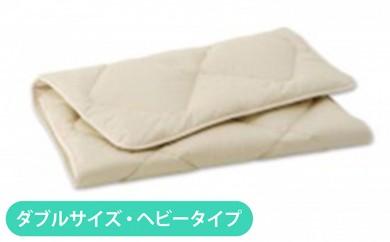 [№5849-0038]IWATAキャメル敷き布団(ダブルサイズ・ヘビータイプ)