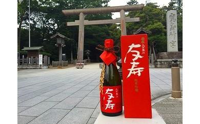 C-7 純米吟醸酒 五百万石 友寿②