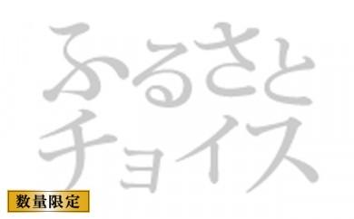 A-040 浜益牛(黒毛和牛)すき焼き用【肩ロース】