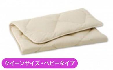 [№5849-0039]IWATAキャメル敷き布団(クイーンサイズ・ヘビータイプ)
