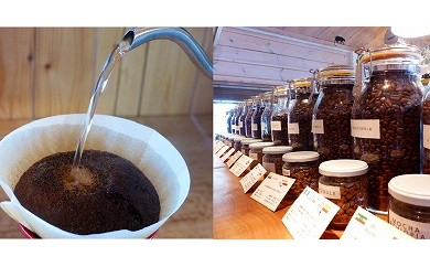 V-3爽やか酸味 3種飲み比べセット(豆のまま)