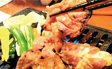 実生庵  【MS04】高島とんちゃん焼き 【2食分】 1袋(400g)×2 冷凍 【10000pt】