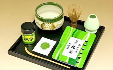 [№5809-1180]本格的抹茶セット一式