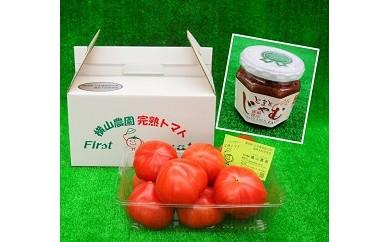 7-2.ファーストトマト・とまとじゃむセット【横山農園】