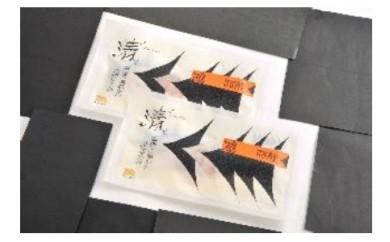 [D-3] 【旭川市・くまだ(株)】塩麹と酒粕の北海道二段仕込み時鮭