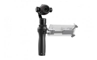 [№5903-0028]DJI Osmo Plus カメラスタビライザー